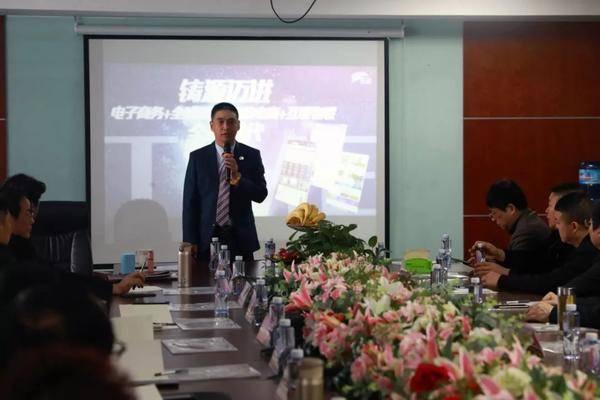 天津铸源举办招商大会 携手渠道伙伴共生共创