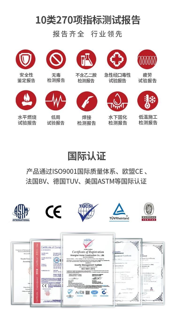 百度公司首页长图(2).jpg
