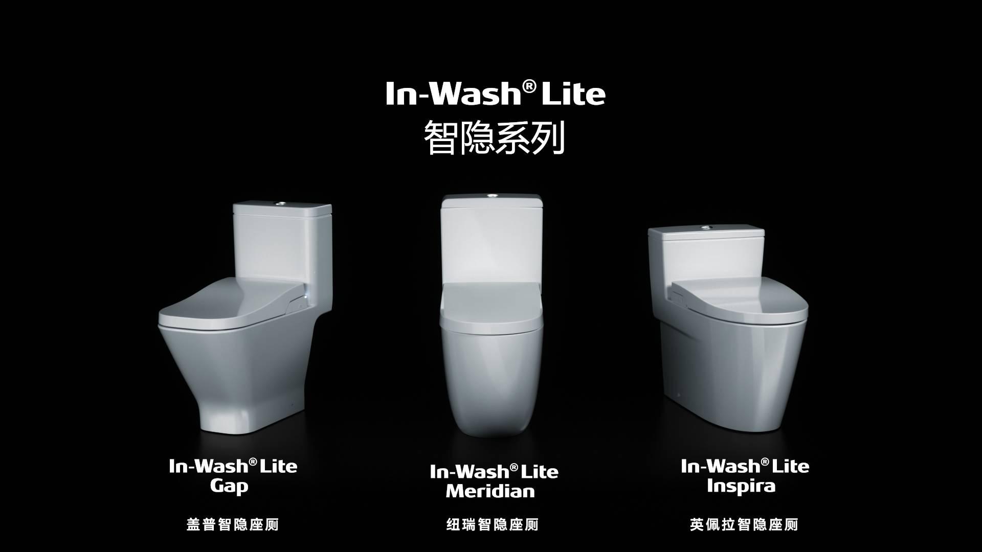 智能座厕家族2.jpg
