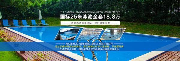 游泳项目列入中小学体育必修课!钢结构游泳池建造行业将加速发展(图7)