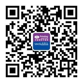 扎根华南27年,我们始终如一,每年3月华南印刷标签展在广州等您!