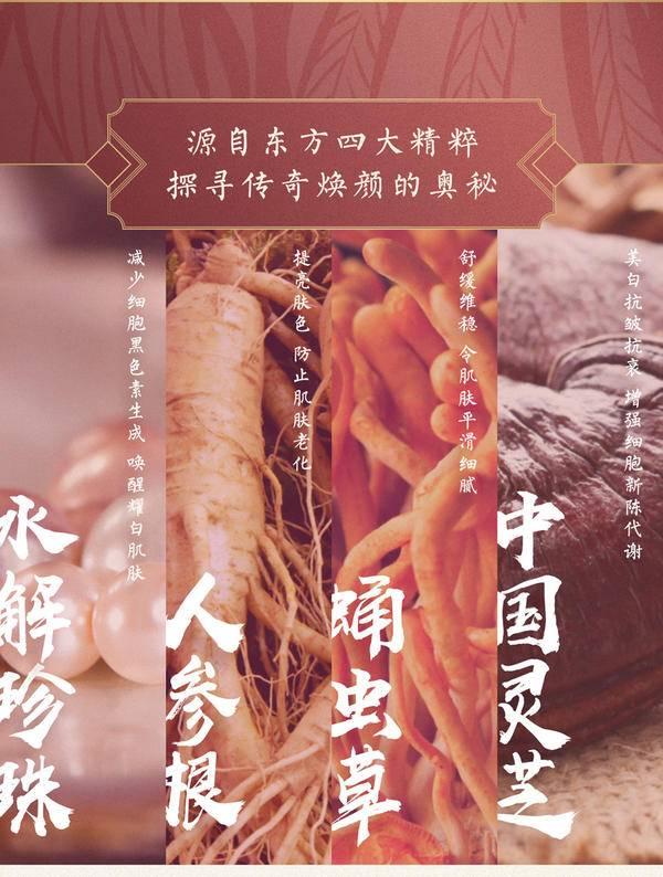 """兰亭""""今期凤鸣""""系列 承凤凰华彩 再现东方国色之美"""