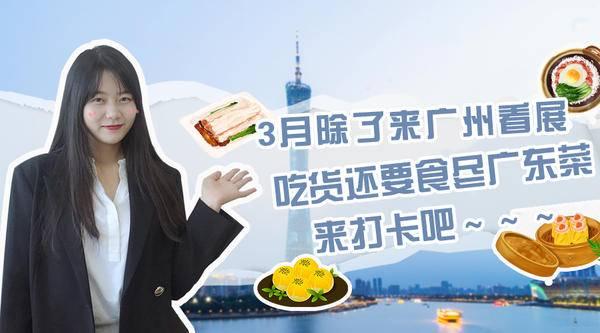 年末福利 | 印包人!2020辛苦了!华南展请你一起干饭~
