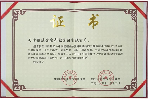 http://www.k2summit.cn/qianyankeji/3027984.html