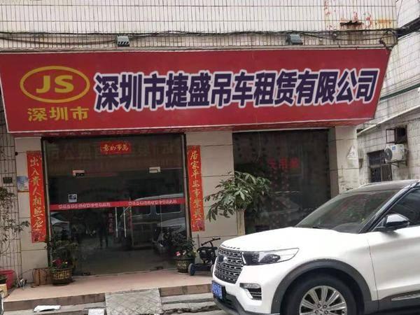 http://www.fanchuhou.com/guona/2966557.html