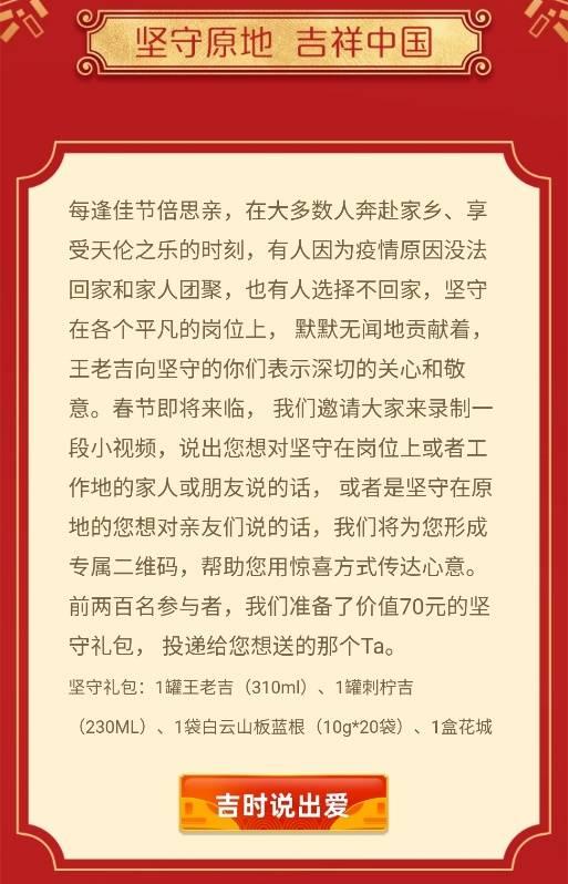 docx_231293bf533540bca2c19f48dbcd4bd6_0.jpeg