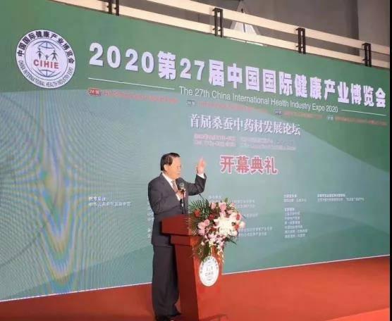 2020年CIHIE健博会华丽落幕菌钥生命科技闪耀全国规模最大大健康领域盛会