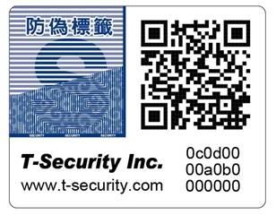 docx_5397c1dbc9d64a47b786500881fc8a58_0.jpeg