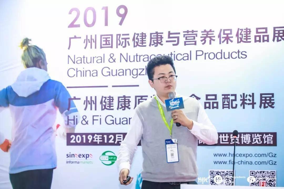 菌钥生命科技在2019NPC广州展会的演讲:中药发酵学科创新与产业机会