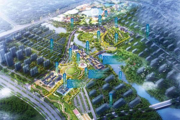 创想北方蓝图,谱写华侨城优质生活乐章