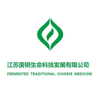 2021首展 菌钥大健康与您相约上海新国际展览中心
