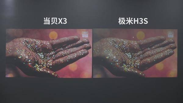 极米H3S和当贝X3真实效果对比,体验之后这款投影画质令人震惊?