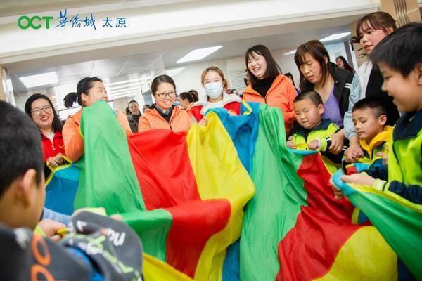 """点亮""""星星""""的光芒,华侨城北方集团在行动"""