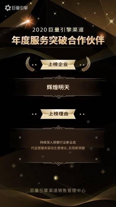 字节跳动即将上市,辉煌明天(01351.HK)有望成为字节概念股