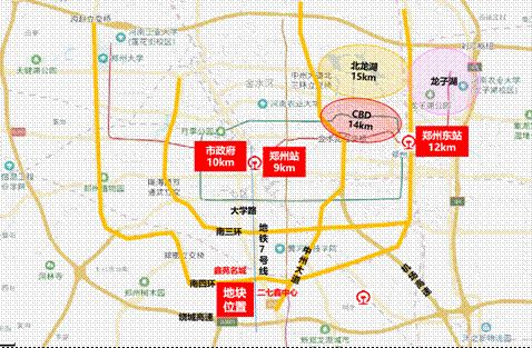 强强联手 鑫苑集团与远洋集团通力合作打造高光产品