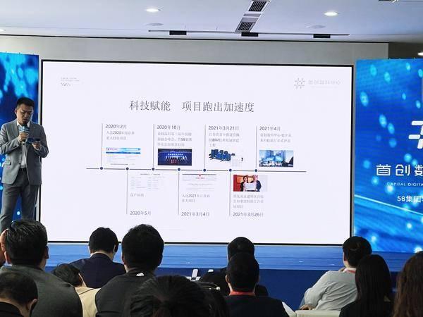 """点亮大""""蓝鲸""""!首创数科中心数字未来科技展厅开放暨产业入驻签约完成"""
