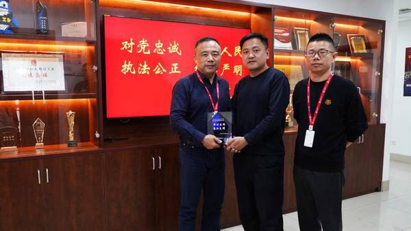 盛趣游戏向上海市公安局经侦总队赠送奖杯致谢