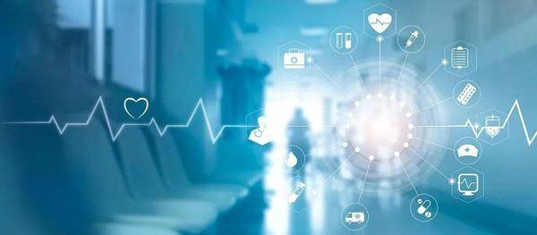 医美互联网医院—医疗美容行业的下一个赛道.