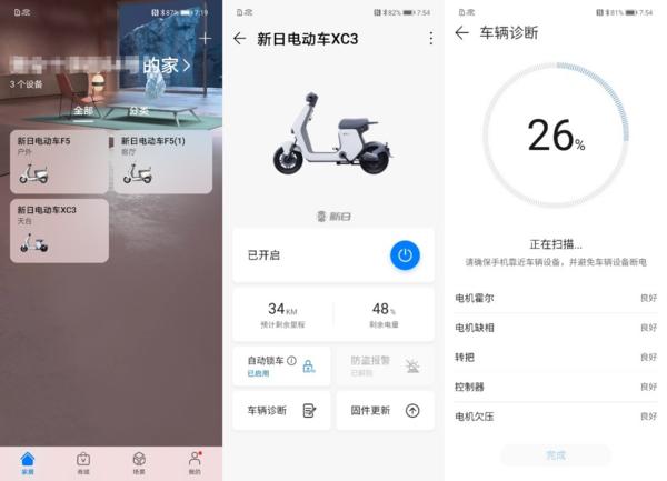 为Z世代崛起助威,新日武汉校园行即将开启-第6张图片-汽车笔记网