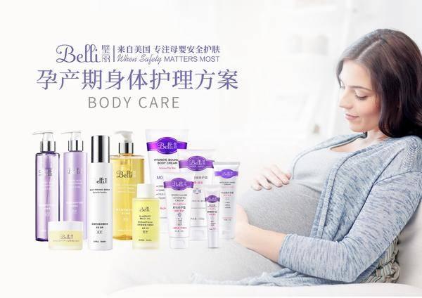 Belli璧丽2021CBME展圆满落幕,爆棚人气引领母婴风潮