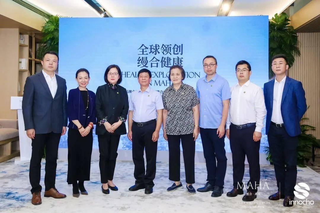 见证中国医疗力量 缦合·北京全球活式医学品牌战略向全球发布