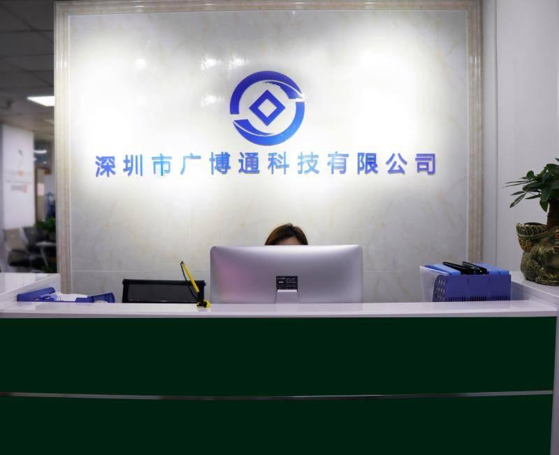【篮球比赛口号】做好众筹,深圳广博通科技助力企业实现互联网