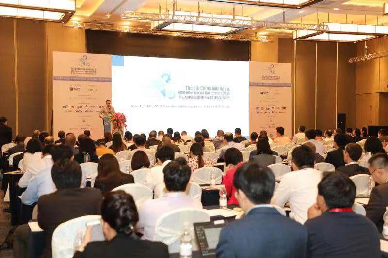 第五屆中國航空維修成本管理高峰論壇深圳開幕