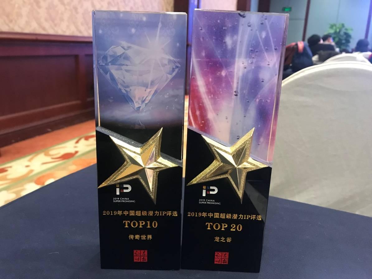 """盛趣游戏""""传奇世界""""与""""龙之谷"""" 获2019中国超级潜力IP奖"""