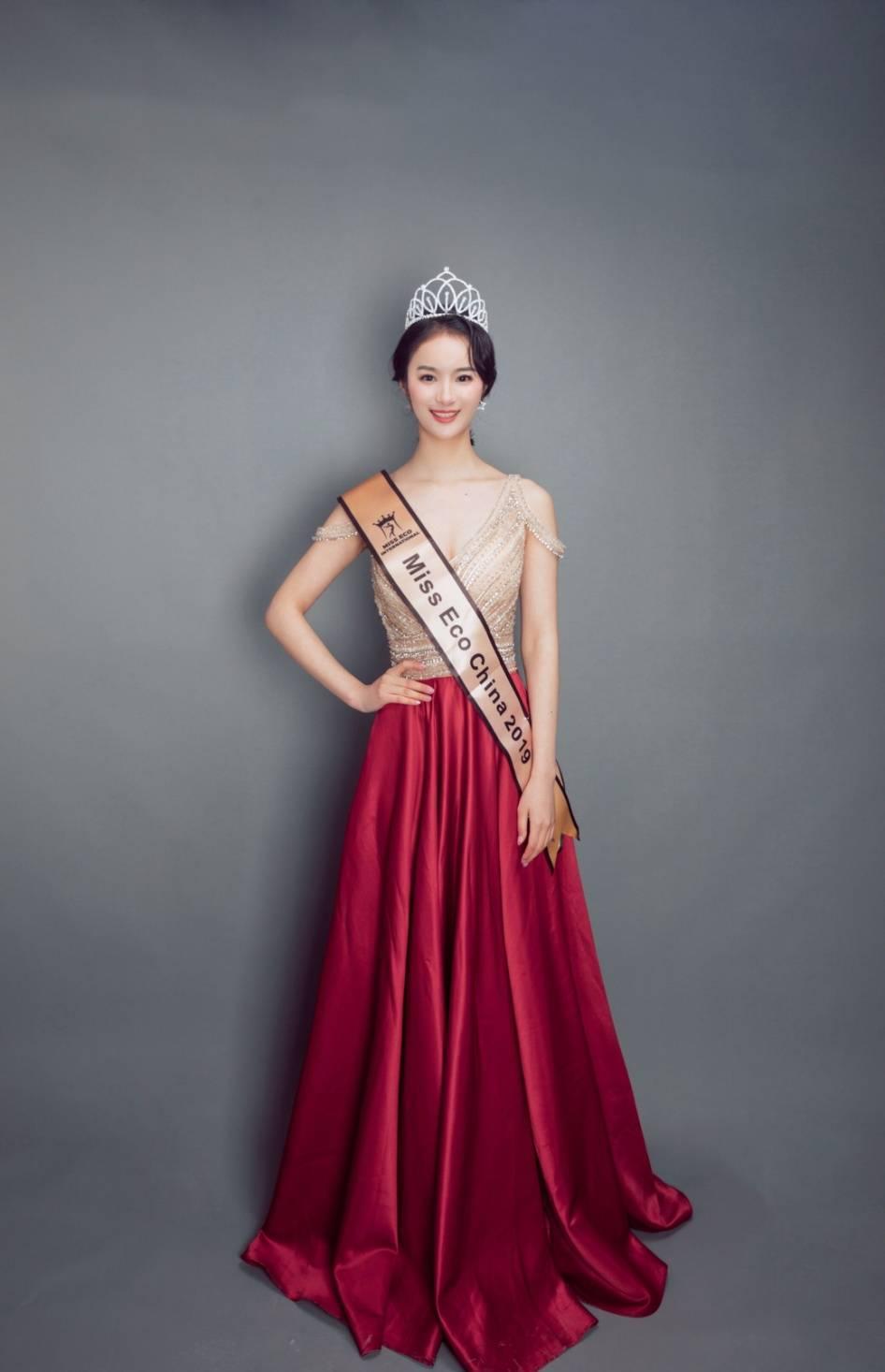 2020环球生态小姐大赛广东赛区正式启动!为生态广东喝彩!