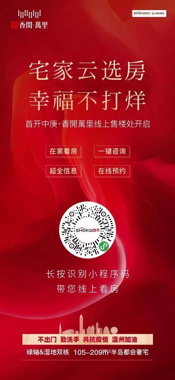 中庚全力采购防疫物资 助力温州疫情防控(图5)