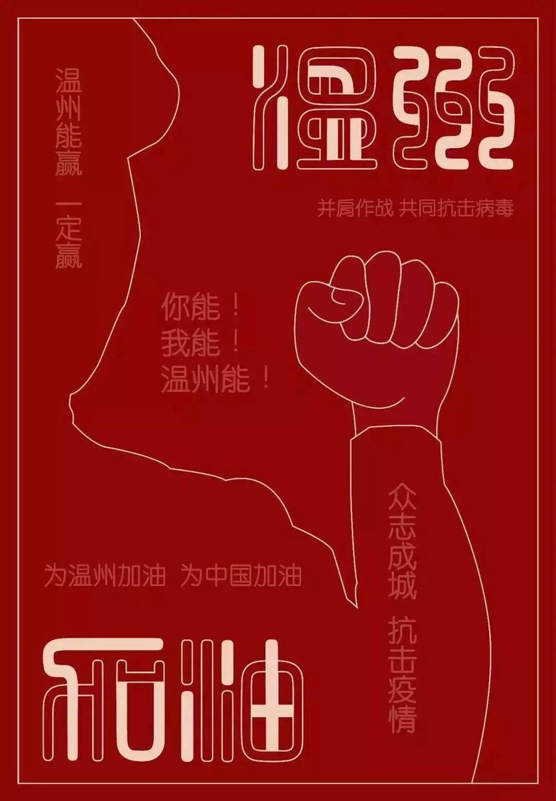 中庚全力采购防疫物资 助力温州疫情防控(图3)