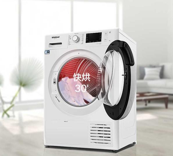 人性化的干衣新体验I惠而浦干衣机上市报告